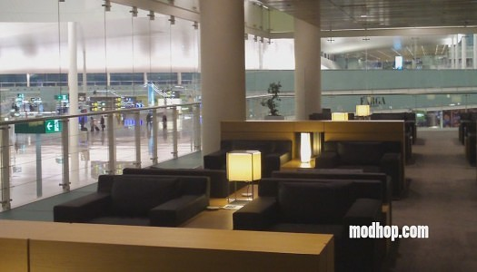 Video | Sala VIP Miro Lounge – Barcelona (BCN) Terminal 1