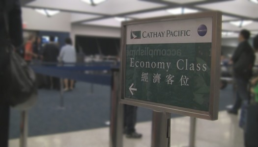 Video | Cathay Pacific 777-300ER – Economy Seat 54C – Premium Exit