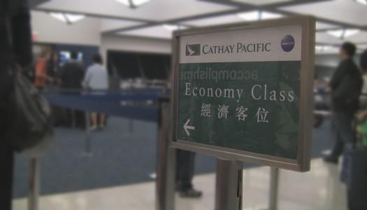 Video   Cathay Pacific 777-300ER – Economy Seat 54C – Premium Exit