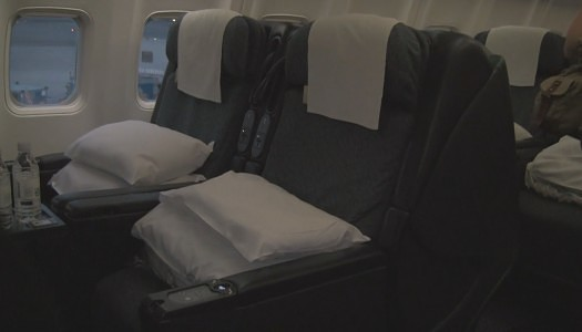 Video | United 757 P.S. Transcon – First Class Seat 1B