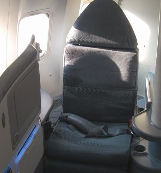 Air Canada Executive First in 8K