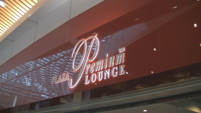 Plaza Premium Lounge at Kuala Lumpur Airport