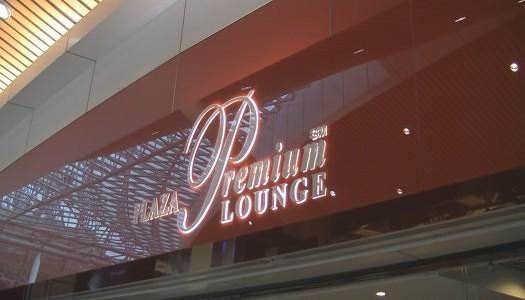 Plaza Premium Lounge – Kuala Lumpur (KUL) Satellite