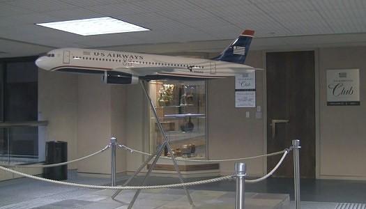 US Airways Club – Phoenix Sky Harbor Int'l (PHX)
