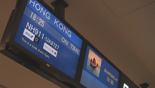 ANA 767-300 Row 18 (Exit) Economy