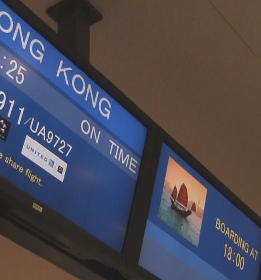 ANA 767-300 to Hong Kong