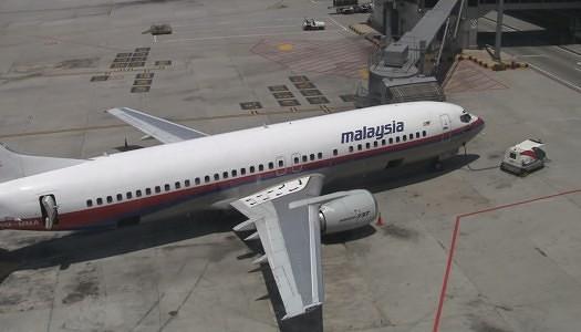"Airport Zen | Kuala Lumpur International (KUL) ""KLIA"""