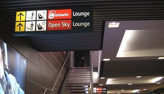 Video | airberlin Lounge – Düsseldorf Int'l (DUS)