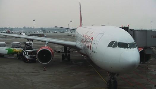 Video | airberlin A330-200 XL Seat 36H