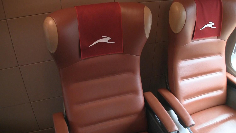 italo club class seat