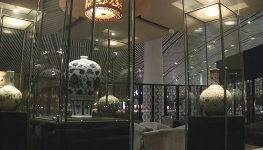 Video | BGS Premier Lounge – Beijing Capital Airport