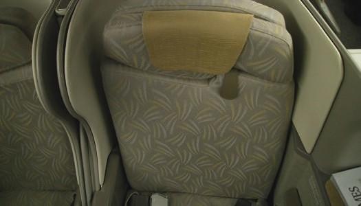 Video   Asiana Business Class 777-200 Seat 3E