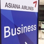 Business Class gate sign.