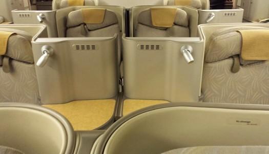 Gallery   Asiana Business Class 777-200