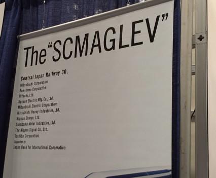 Schmaglev