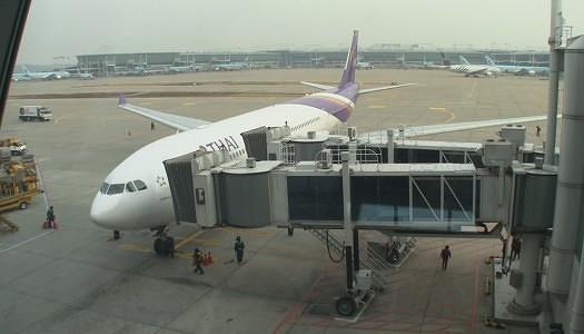 Video   Thai Airways Business Class A330-300 15A-B