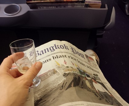 Drink & Newspaper