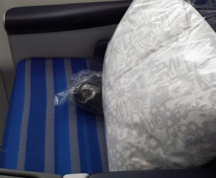 Seat width.