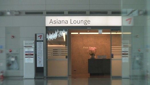 Video | Asiana Business Class Lounge – Seoul (ICN) Concourse A