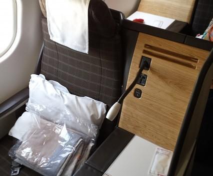 11K aboard a Swiss A330-300