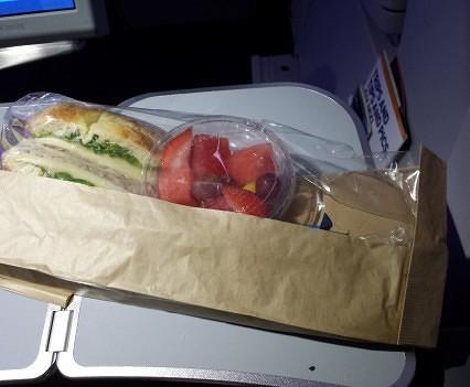 Turkey bagel in a bag!
