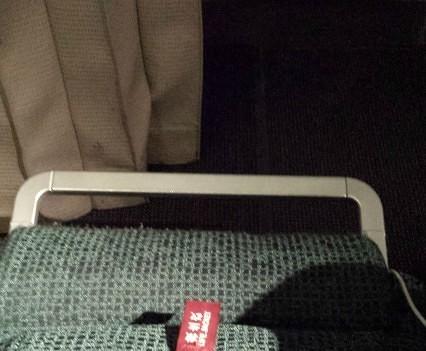 Cathay Pacific Premium Economy Bulkhead Footrest.