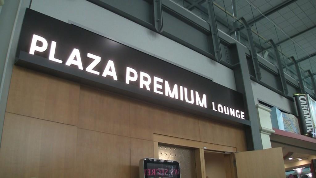 Plaza Premium Lounge Vancouver USA Gates