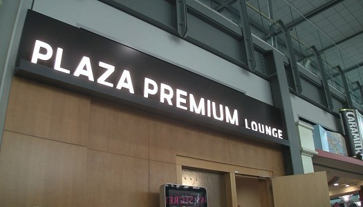 Video | Plaza Premium Lounge Vancouver – USA Gates