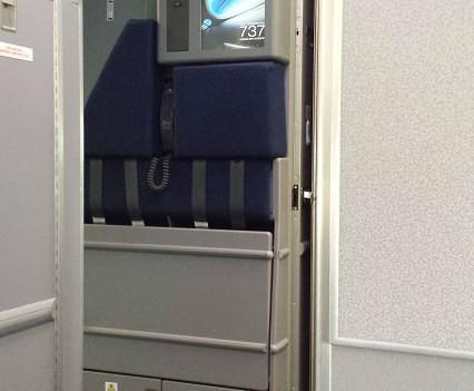 Flight attendant control panel.