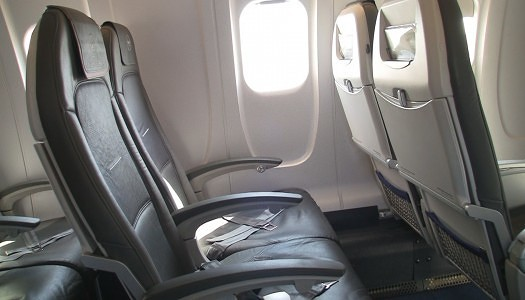 Gallery | Lufthansa CRJ-900 Business Class Row 2