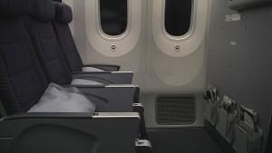 Bulkhead A, B and C Seats.