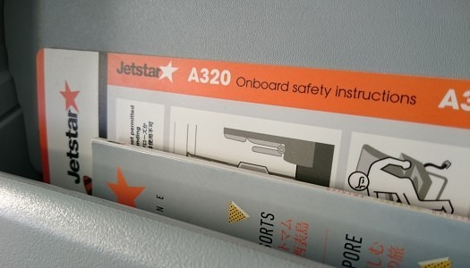 "JetStar Japan A320 ""Up-Front"" Seat 3C 