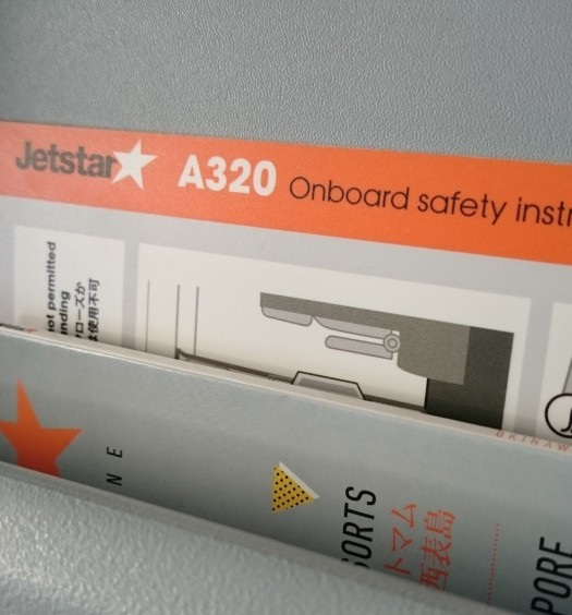 Safety Card JetStar A320