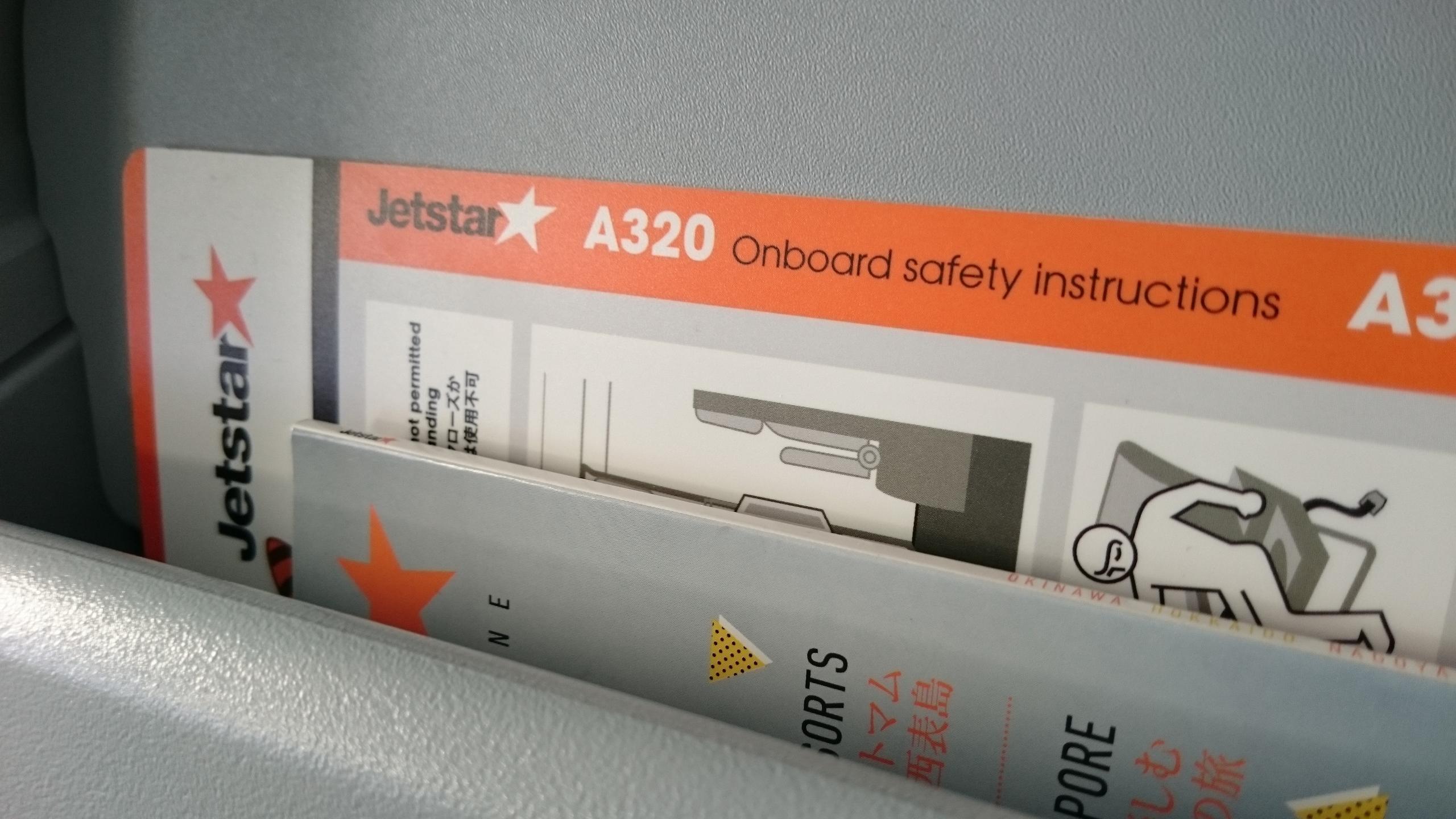 Safety Card JetStar A320