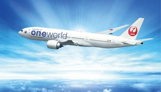 Pregame | Five Days of OneWorld First – #mileburn2014