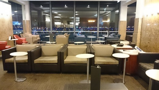 Gallery | American Admirals Club Chicago (ORD) H/K Gates