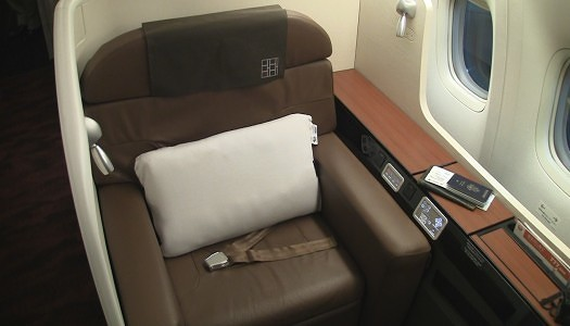 Japan Airlines Review (Video) | 777-300 First Class Seat 1A