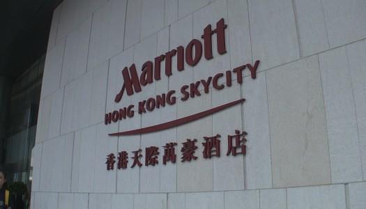 Marriott Hong Kong SkyCity – Executive King   Video