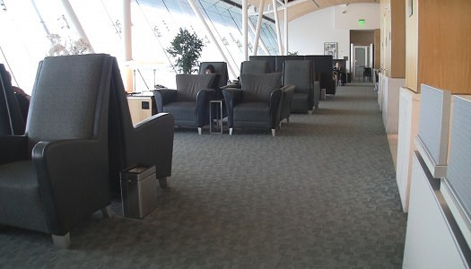 American Airlines First Class Flagship Lounge at LAX | Video
