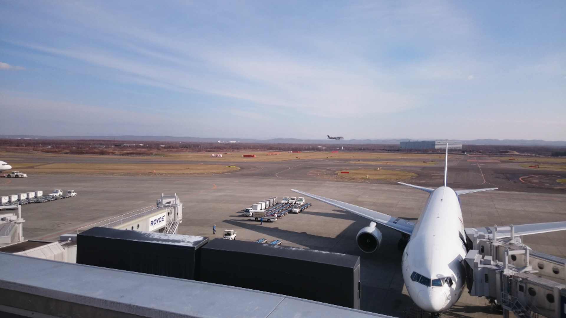 CTS Airport near Sapporo Japan - Observation Deck