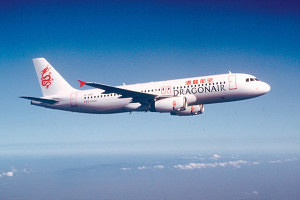 Cathay Dragon A320 as Dragonair. Picture: Cathay Dragon