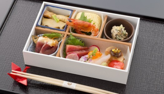 How Japan Airlines is Making us Drool…again | Food on Planes