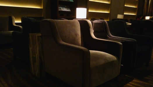 5 Reasons You're in Line at the Plaza Premium Lounge at HKG | Video