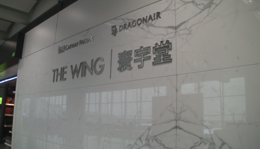 """We Have More Business in the Cathay Pacific """"The Wing"""" Lounge at HKG 