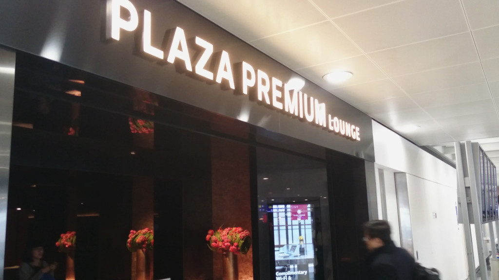 Plaza Premium Lounge Hong Kong Entrance
