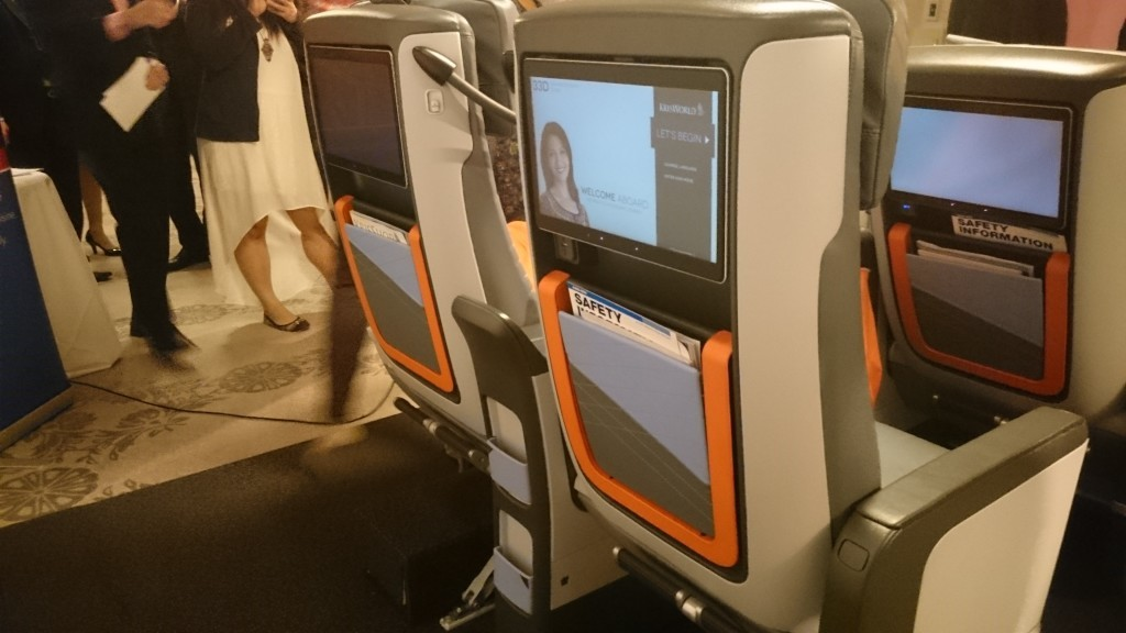 Step up from Singapore Airlines Economy Seats. Premium Economy in NYC.