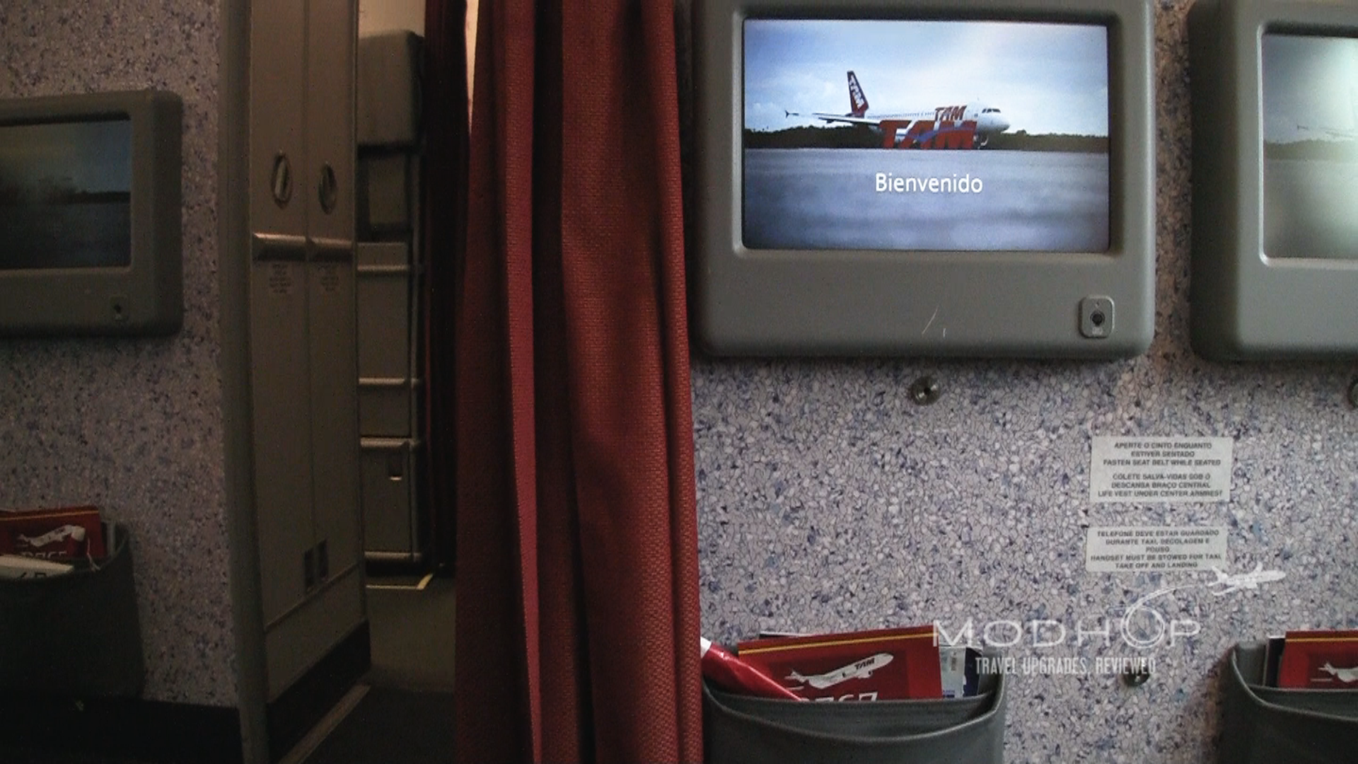 TAM Business Class From Seat