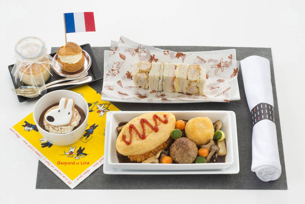 Japan Airlines Food for kids