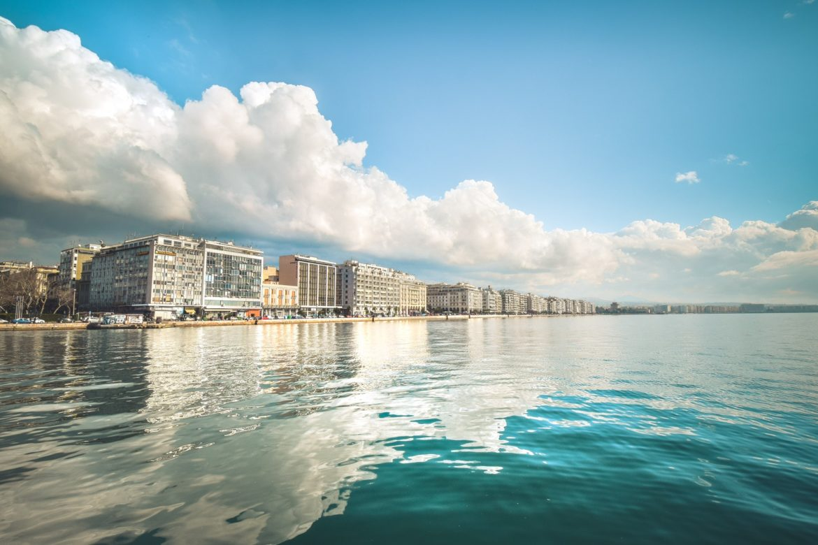 Thessaloniki Cityscape In Front Of The Sea In Greece